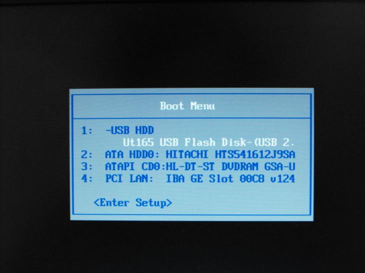 usb boot menu device