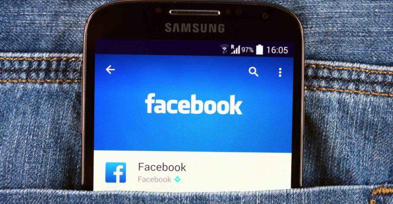 doi hosts facebook