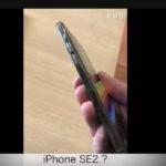 phone se 2