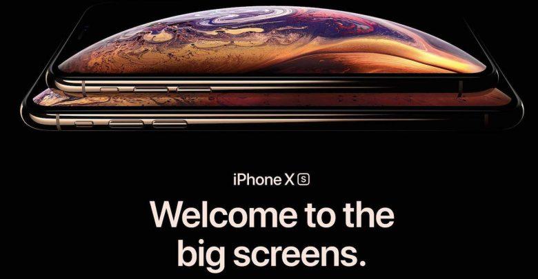 iphone moi apple