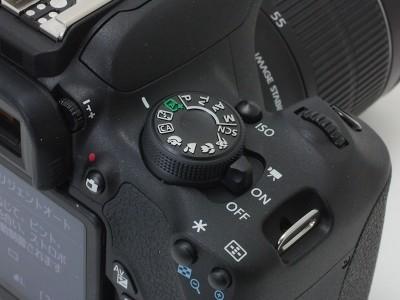"""ATL=""""Các chế độ chụp trên máy ảnh số"""""""