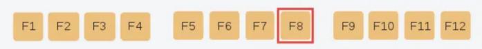 Chức năng của phím F8