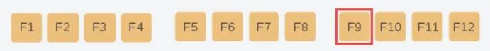 Chức năng của phím F9