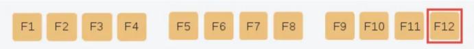 Chức năng của phím F12 save as