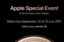 Sự kiện Apple diễn ra vào 0h sáng ngày 13/9 theo giờ Việt Nam