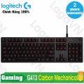 Bàn phím cơ chuyên game Logitech G413 Carbon Switch Romer-G LED (Đen) - Hãng phân phối chính thức