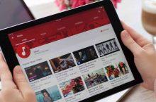 Cách tải nhạc Mp3 từ Youtube – Tách nhạc Youtube nhanh