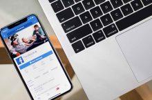 Cách kiểm tra tài khoản Facebook có bị ảnh hưởng đợt hack 9/2018