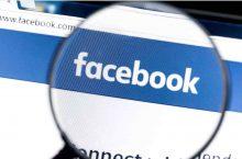 Chi tiết cách tải Video từ Facebook trên thiết bị Android