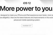 Ngày phát hành iOS 12 mới nhất: Các thiết bị được hổ trợ nâng cấp